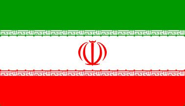伊朗国家简介 - 伊朗百科