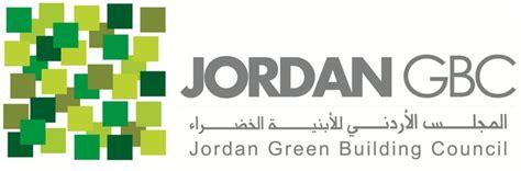 places  amman jordan  interior designer listed
