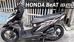 Honda Beat Fi 2019    All New Honda Beat Esp 110cc