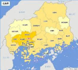 広島県:トヨタレンタカー 広島県の料金比較・予約|日本旅行・旅 ...