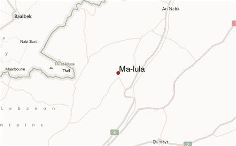 Ma`lula Location Guide