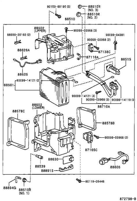 Toyota 4Runner Hvac blower motor resistor (lower). Air