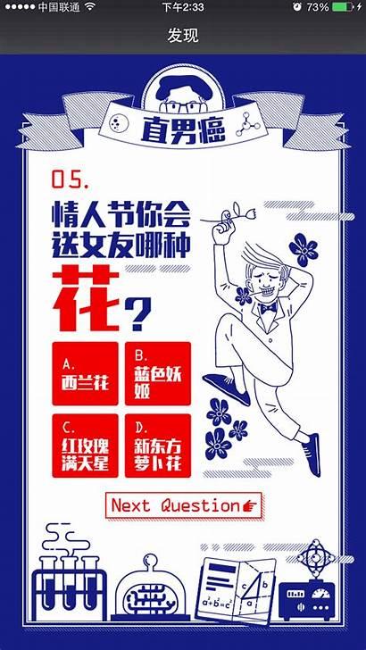 Slogan Behance Medical Japanese H5 Lover Posters