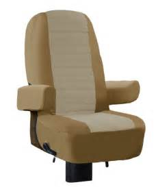 new captain rv seat cover chair motorhome seats motor home chairs captains ebay