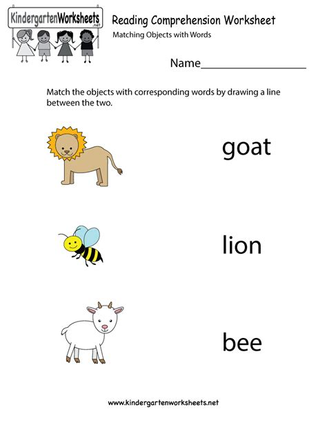 free reading readiness worksheets for kindergarten 1000