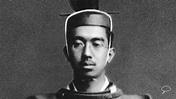 Emperor Hirohito Biography - YouTube