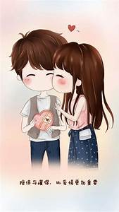 Cute Cartoon Couple
