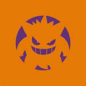 Gengar Pokemon Pumpkin Stencil by Decorate Your Pumpkin In Pok 233 Mon Style Plus Take A Look