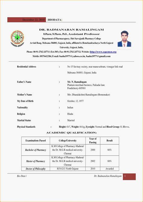 Resume Sles For Freshers by B Pharmacy Resume Format For Freshers Resume Format