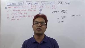 Ssc Higher Math