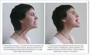 Массаж от морщин на лице в домашних условиях быстро