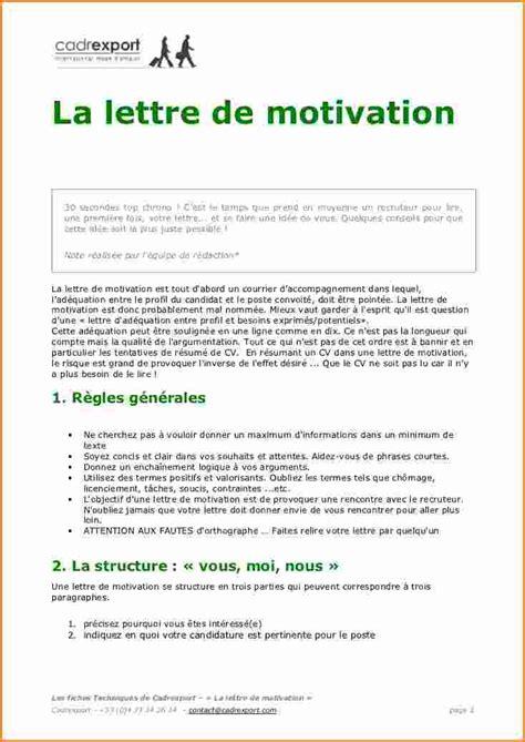 cadre emploi lettre de motivation modele lettre de motivation premier emploi candidature spontan 233 e mise en demeure 2018