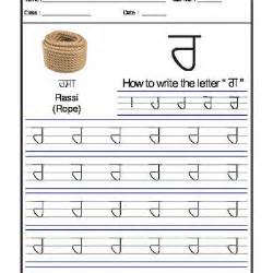 31 Best Free Punjabi Alphabets  Punjabi Grammar  Punjabi Worksheets  Workbook Images On