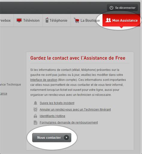 contacter gmail par mail contacter gmail par telephone 28 images comment contacter gmail nous contacter comment