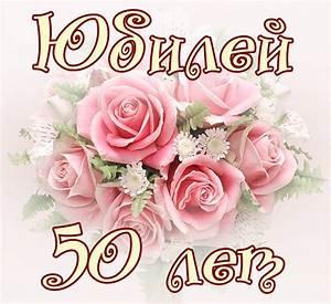 Сценарий к 50 летию мужчины конкурсы