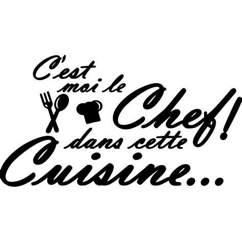 stickers pour cuisine sticker cuisine c 39 est moi le chef dans cette cuisine