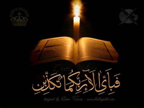 Top Islamic Wallpapers Of 2012