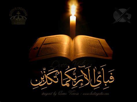 Wallpaper Islam Quranic Ayaatfaba Alla Rabaykuma