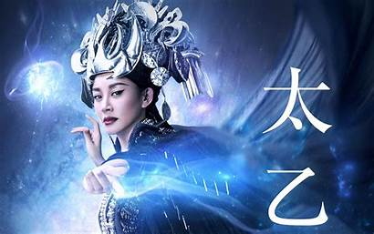 Chinese Qing Gods Xu League