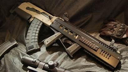 Shotgun Custom Military Saiga Bullpup Cbrps Wallpapers