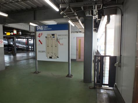 羽田 空港 駐 車場