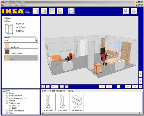10 best free room programs and tools freshome - Ikea Jugendzimmer Planer