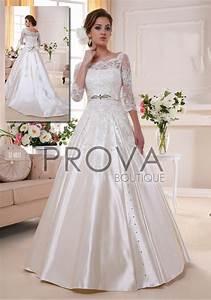 robes de mariee pas cher lyon With robe de mariée lyon pas cher