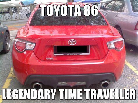Toyota Memes - toyota 86 meme by jdmwanganpichu on deviantart