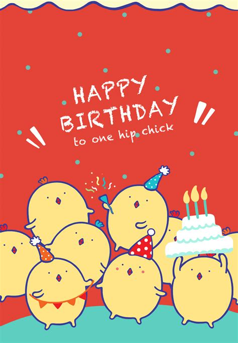 hip chick birthday card   island