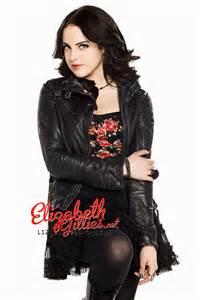 Elizabeth Gillies Jade West Victorious