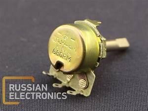 Ac Variable Resistor
