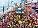 Bahia Notícias / Holofote / Notícia / Carnaval de Salvador ...