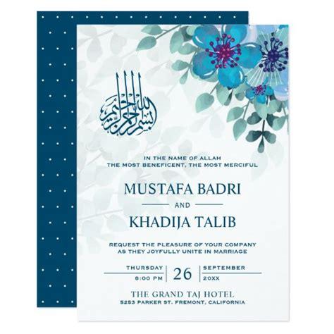 modern muslim wedding invitation card design template