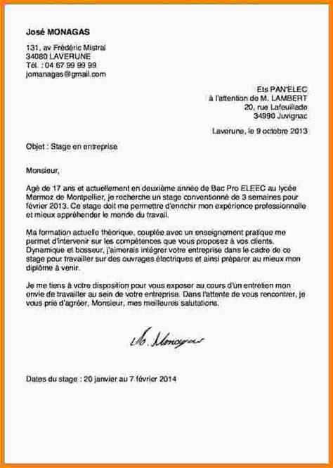 lettre de motivation cuisiner modele pour lettre de motivation lettre de motivation cuisinier eval externe