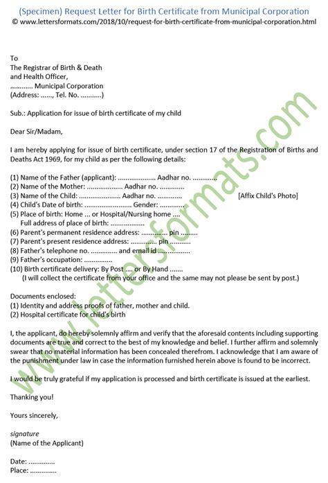 address request letter   write  letter   bank