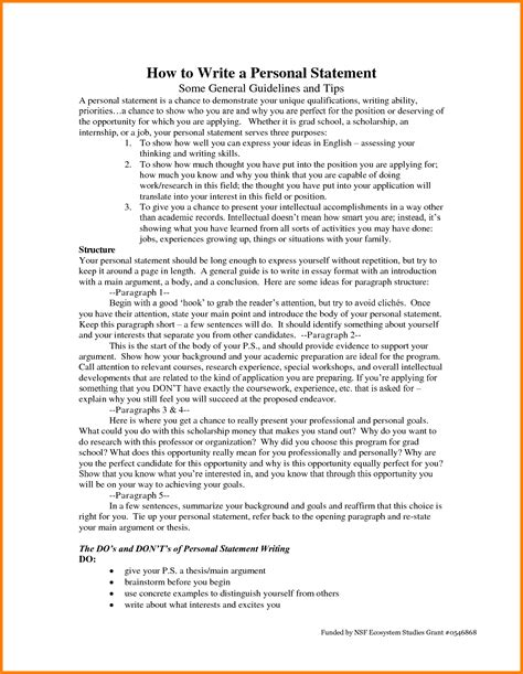 personal statement letter college essay