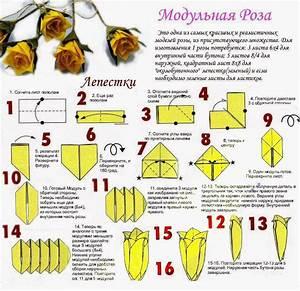Free Printable Cards  Free Printable Origami Rose