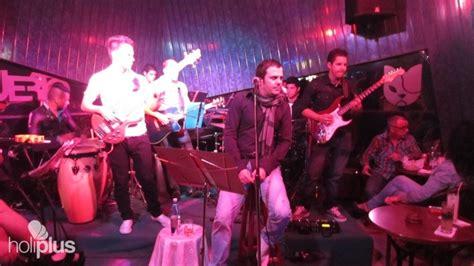 """Reservar Café Concert """"gato Tuerto"""". Salida Desde Havana"""