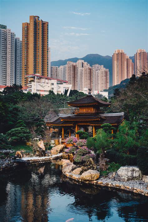 Garden Hong Kong Island