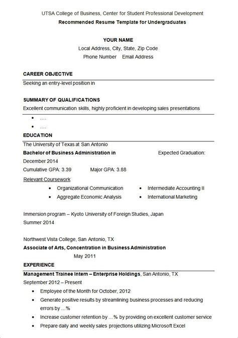 write  cv  admission   university