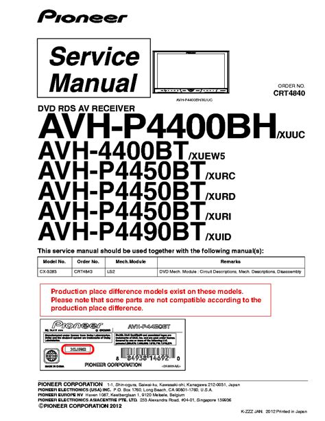 Avh P4400bh Wiring Diagram by Pioneer Avh P4400bh Avh 4400bt Avh P4450bt Avh P4490bt