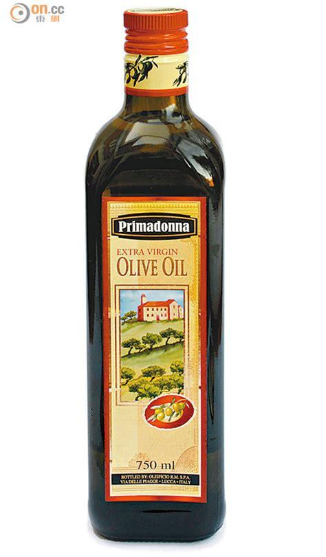 Le Berger Oils Uk by 9款橄欖油揭造假 東方日報