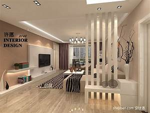 Living room partition wall designs peenmediacom for Images of desing of room wall