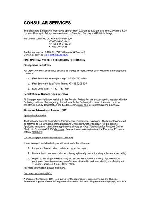 U.s. Visa Invitation Letter Sample | Places to Visit