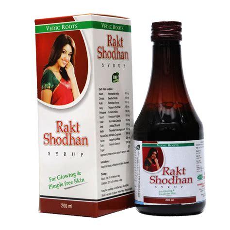 Rakt Shodhan Syrup (200 ml) - Khadi Health Care