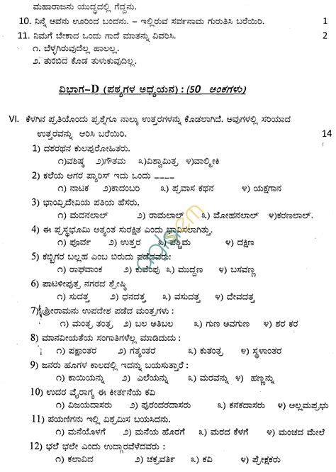 english sample paper  class  cbse  term