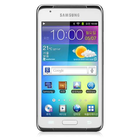 Lecteur Mp3 Samsung Samsung Galaxy S Wifi 4 2 16 Go Lecteur Mp3 Ipod Samsung Sur Ldlc