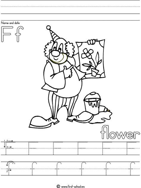 letter  flower lesson plan printable activities poster