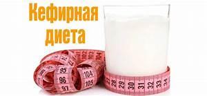 Диета что бы похудеть на 10 за неделю