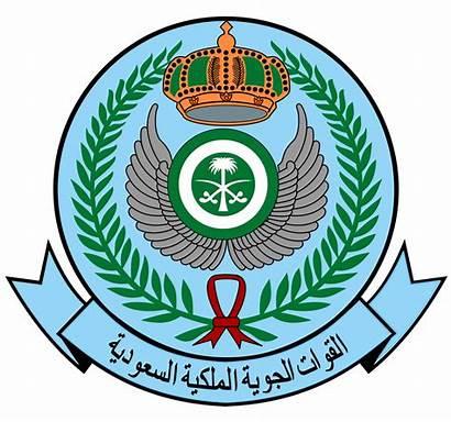 Saudi Force Royal Air Svg
